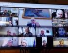 riunione on line prefettura