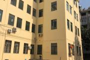 istituto Trani